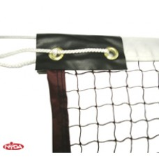 Badminton Wire Cable Heavy Duty Competition Net