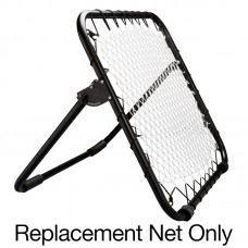 Rebound Net - Spare Cord Only - Set of 4