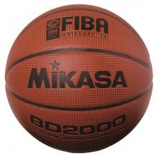 Mikasa DM 2000 Basketball Size 7