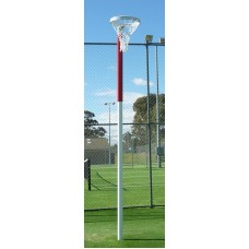 Aluline Height Adjustable Netball Goal (each) *Plus delivery