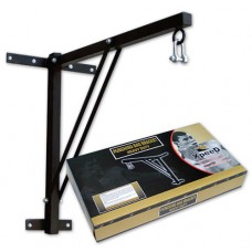 Fixed Punch Bag Wall Arm *plus delivery